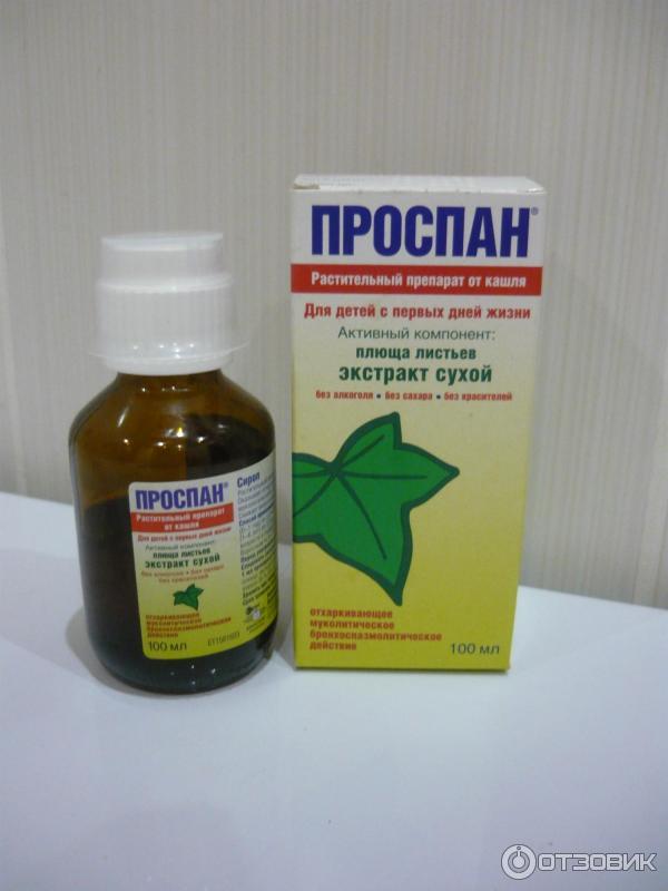 Иногда в ход идут даже антибактериальные препараты, найденные в домашней аптечке или купленные тут же в аптеке.
