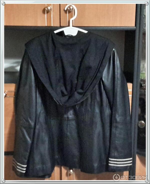 кожаные куртки сочи магнолия