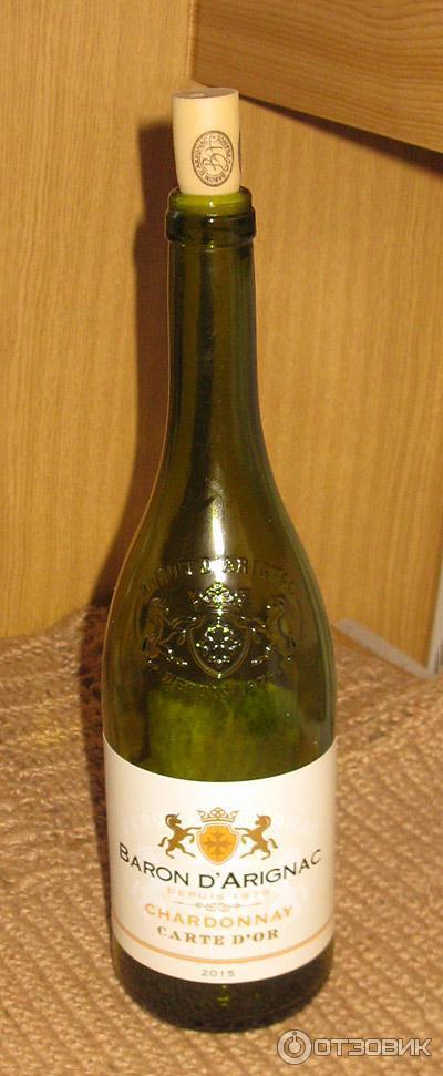 Ароматное белое вино