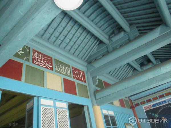 Дунганского мечета в г каракол