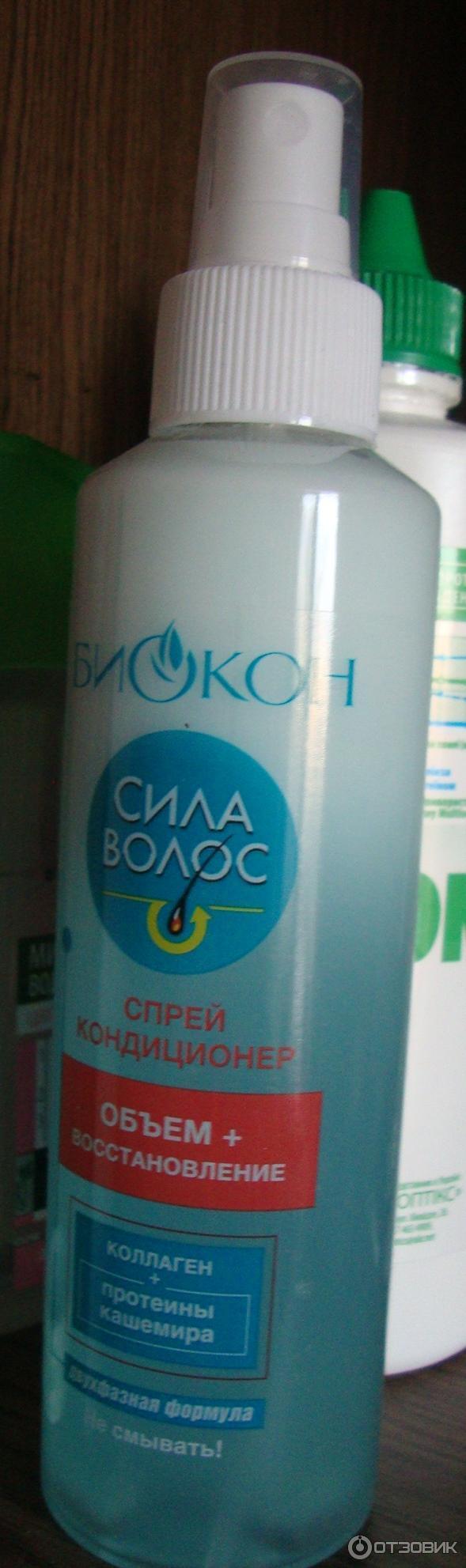 Спрей для волос в домашних условиях: подборка лучших рецептов 2