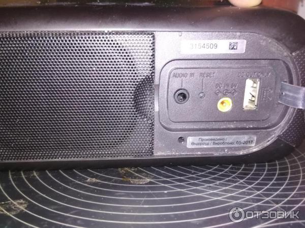 Портативная колонка Sony SRS-XB30 фото