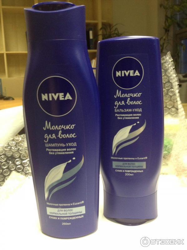 Бальзам для волос nivea молочко для волос