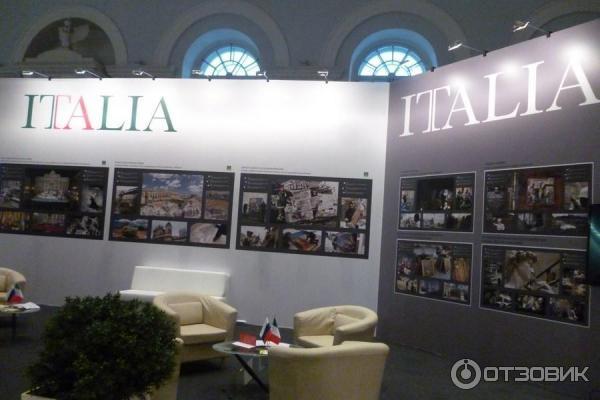 Выставка здравствуй италия