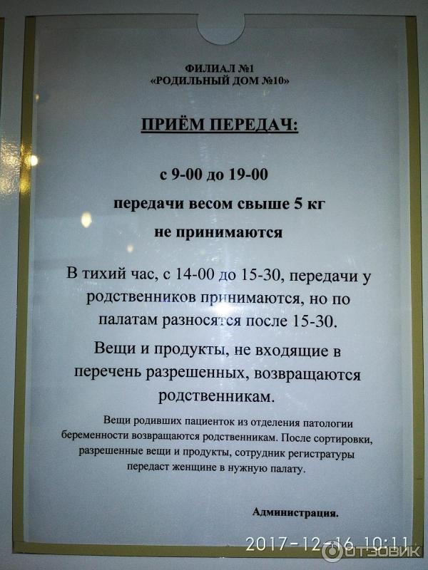 Родильный дом городской клинической больницы №40 екатеринбурга мною был выбран не случайно.
