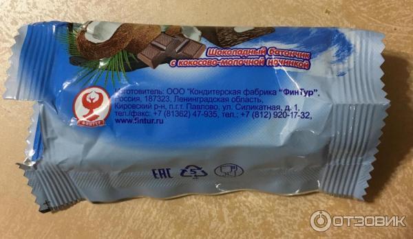 Конфеты со вкусом кокоса