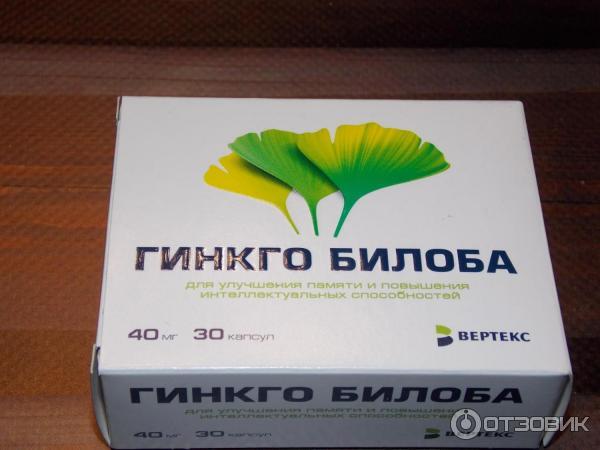 Гинкго билоба для улучшения памяти