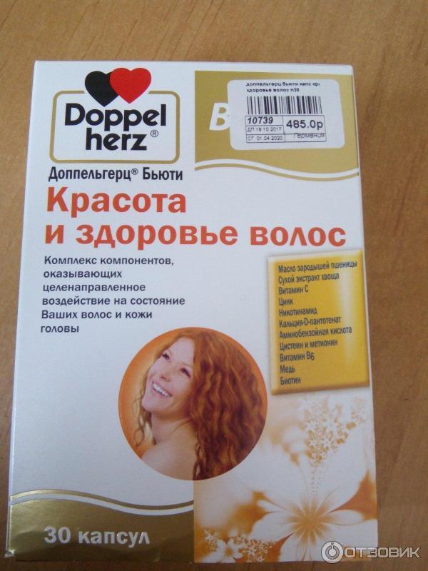 Недорогие витамины для волос форум