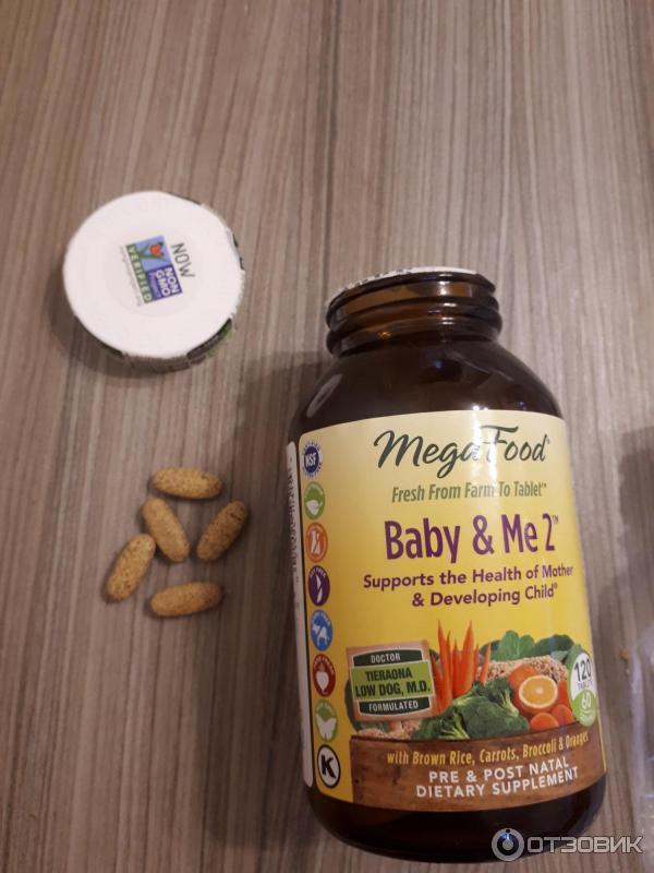 Мультивитаминные комплексы для беременных 93
