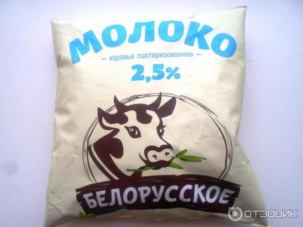 Ткачев предложил Белоруссии искать новые рынки сбыта молока