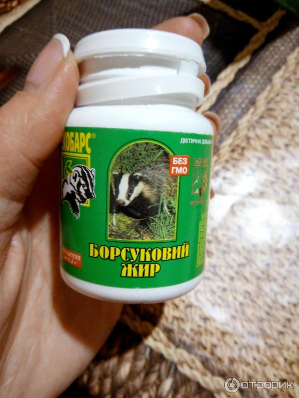 Барсучий жир от кашля цена в аптеке