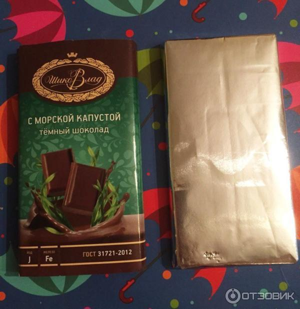 темный шоколад с морской капустой