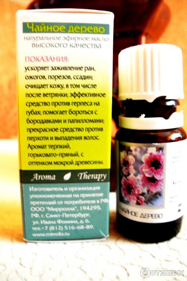 Чайное дерево эфирное масло для беременных 693