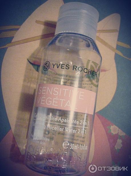 Мицеллярная вода ив роше для чувствительной кожи