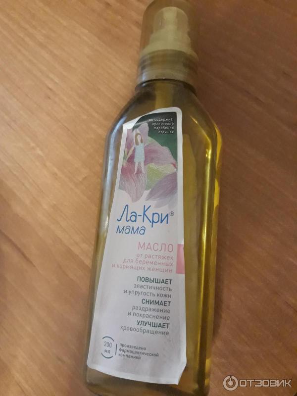 Как сделать масло от растяжек дома
