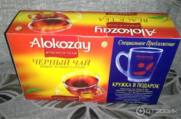 Alokozay чай есть приз подарок 733