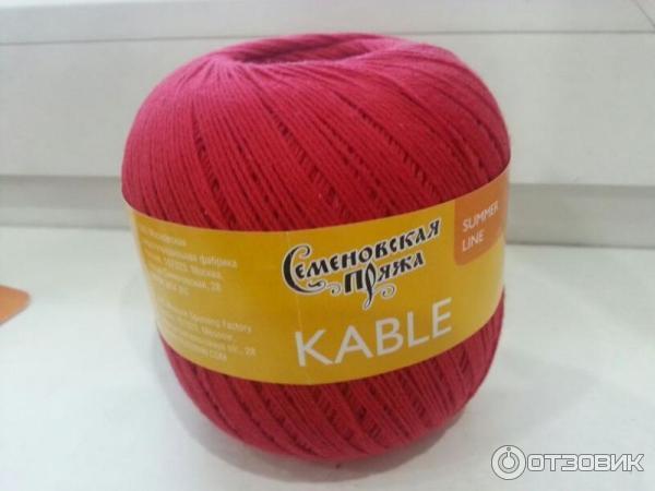 Кабле нитки для вязания 34