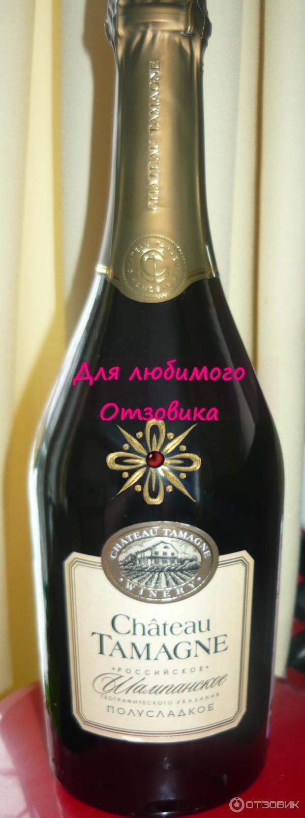 С чем пьют шампанское полусладкое белое