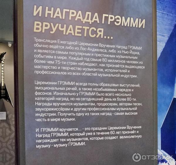 публикация Зимняя где сейчас в москве цветет вишня архиерейских присяг