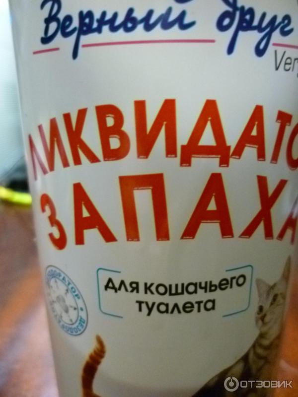Купить 10 кг. ROYAL CANIN Сухой корм для взрослых