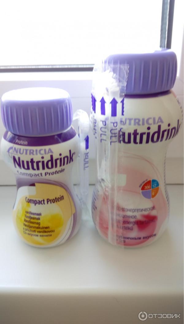 Нутридринк питание отзывы