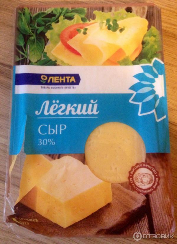 Как сделать сыр отзывы 766