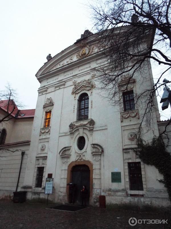 история схемах органные концерты в праге Москва Вакансии, Работа