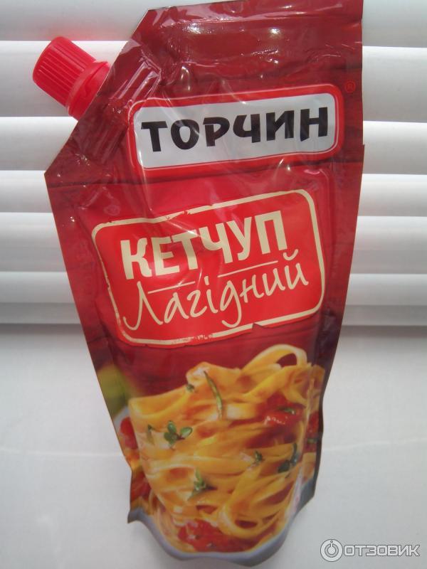 Рецепт кетчупа торчин в домашних условиях 83