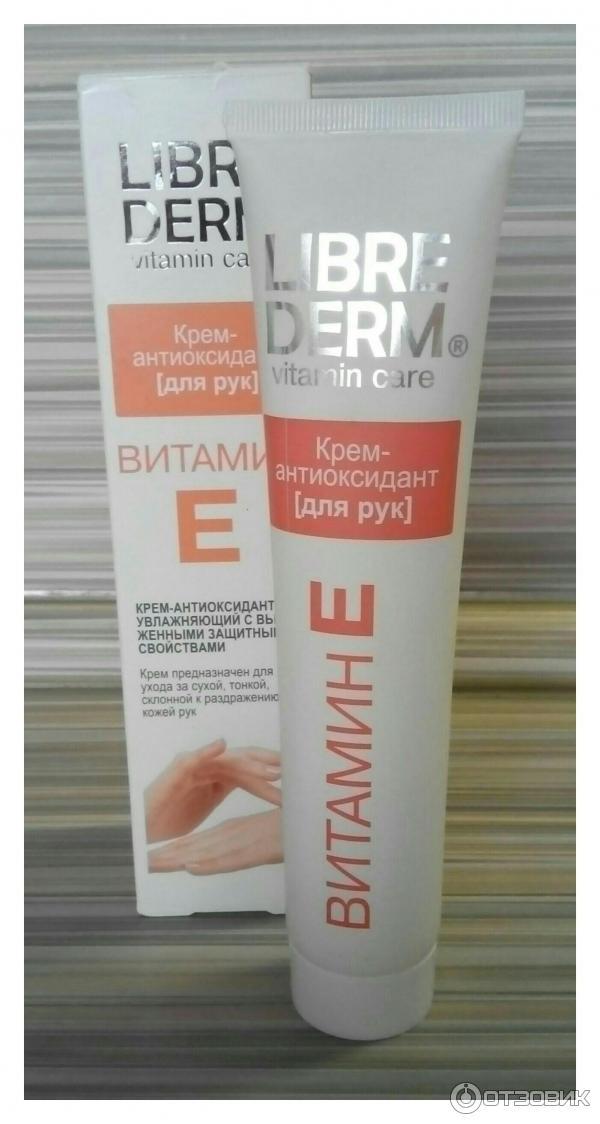 Крем для лица с витамином е своими руками рецепты 32