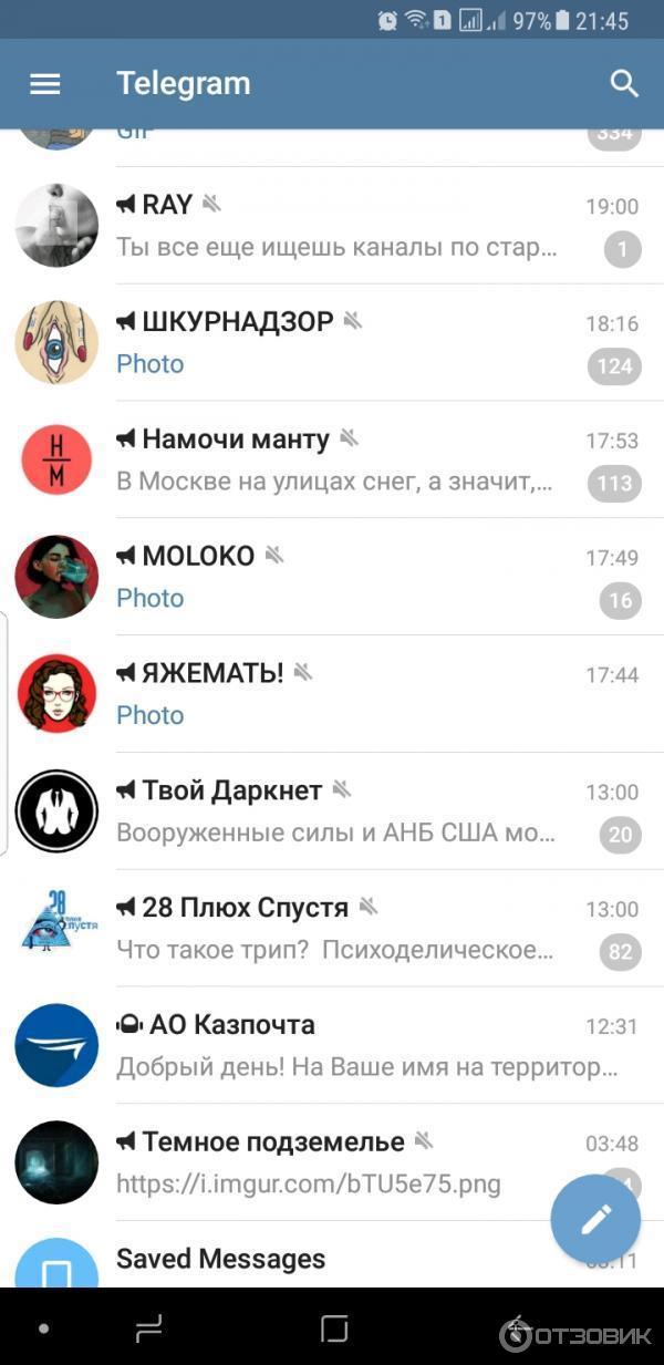Скриншот в телеграмме как сделать 957
