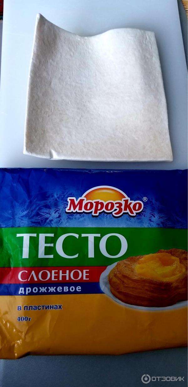 Тесто слоеное бездрожжевое изюм