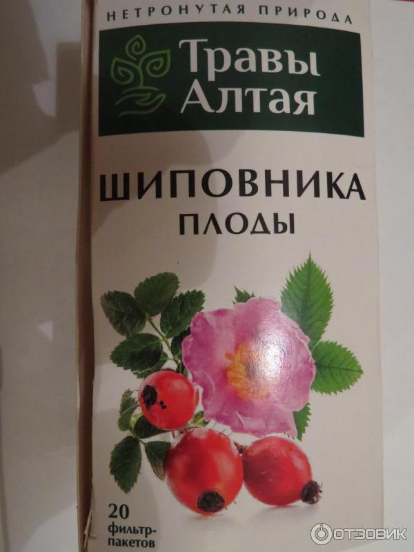 Шиповника плоды в пакетиках для беременных 53