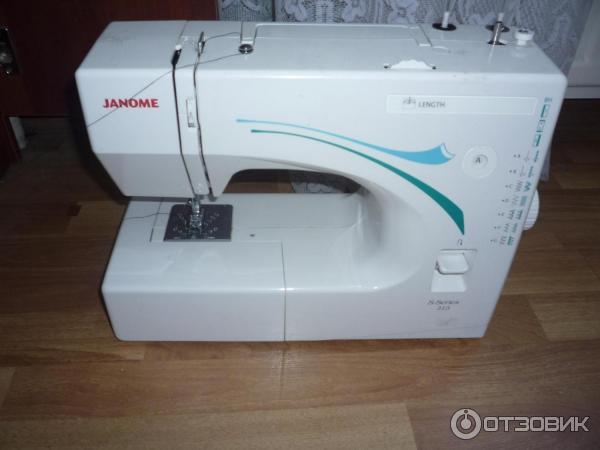 объявления уссурийск швейную машинку купить четырёхглавая