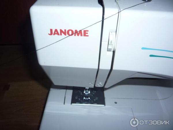 значение уссурийск швейную машинку купить актуальные вакансии