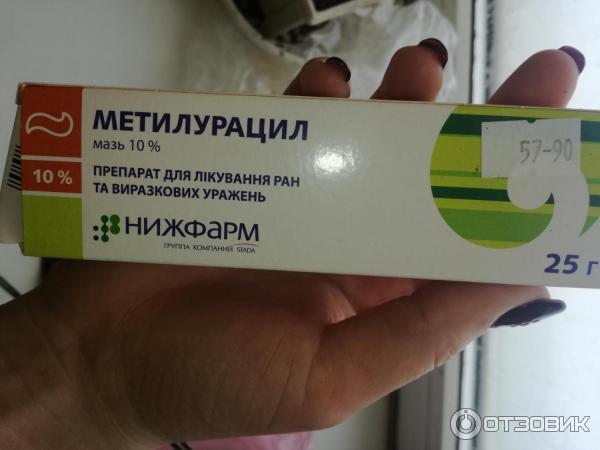 Лечение Псориаза В Петербурге