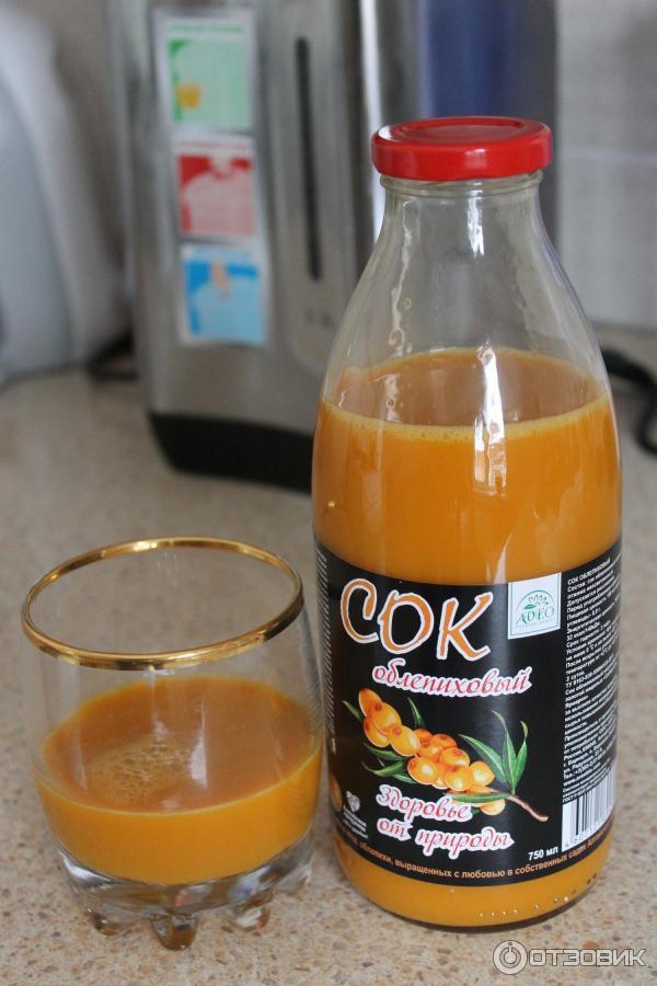 Облепиховый сок рецепт приготовления на зиму в домашних