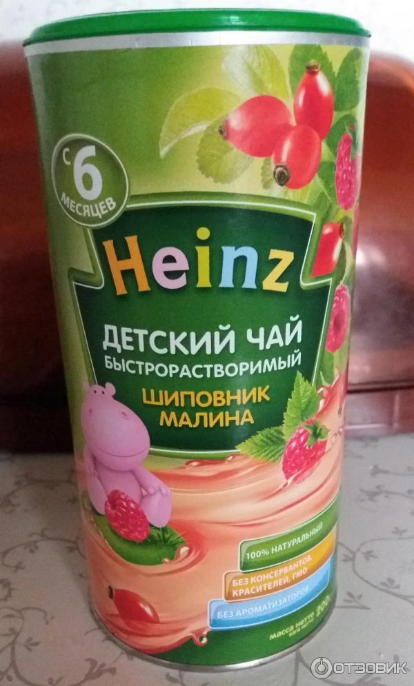 Heinz чай малина шиповник