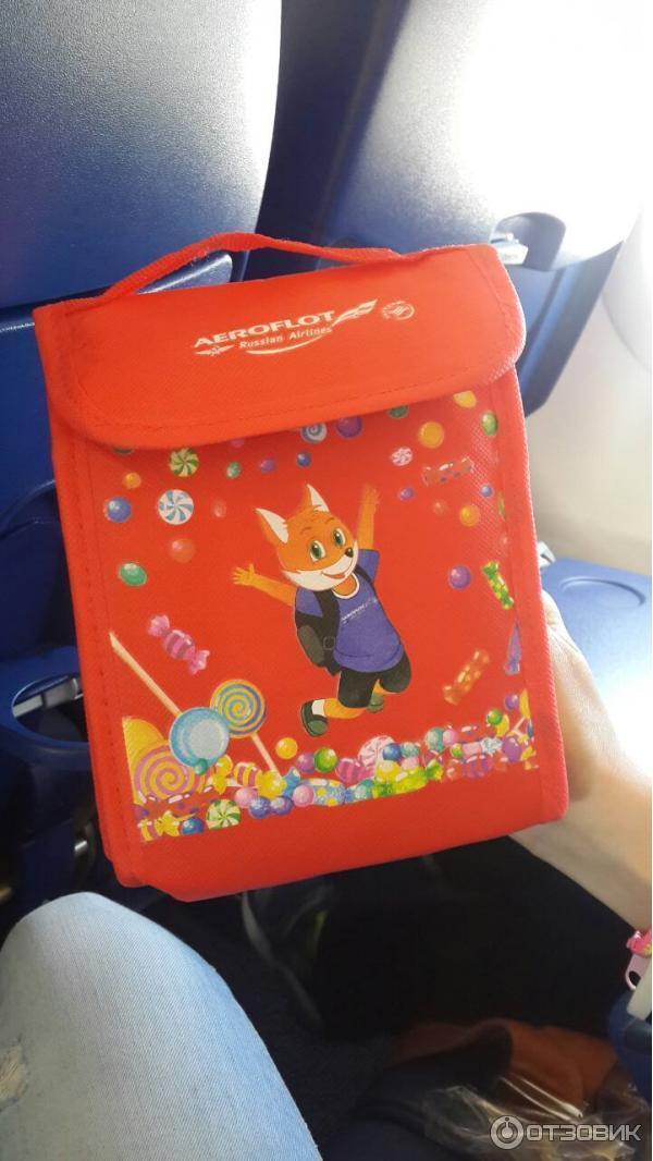 Подарок детям от аэрофлота
