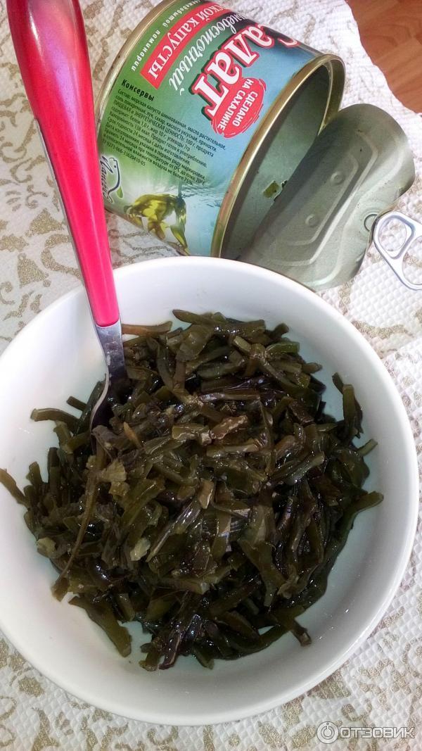 Добавляю растительного масла и приправу из смеси перцев (чуть-чуть) и блендером в пюре.
