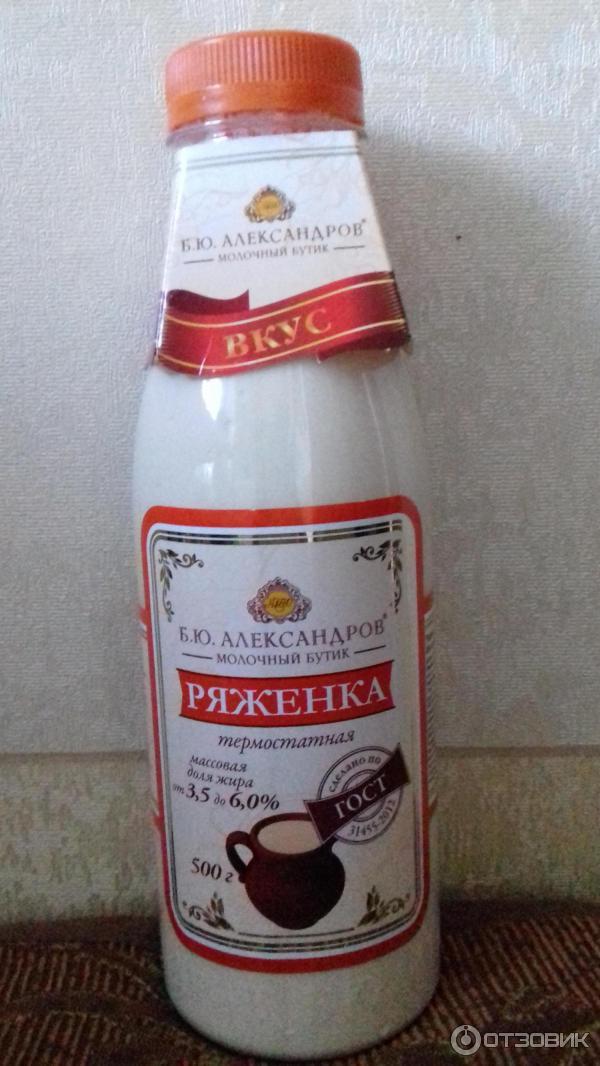 Ряженка александров