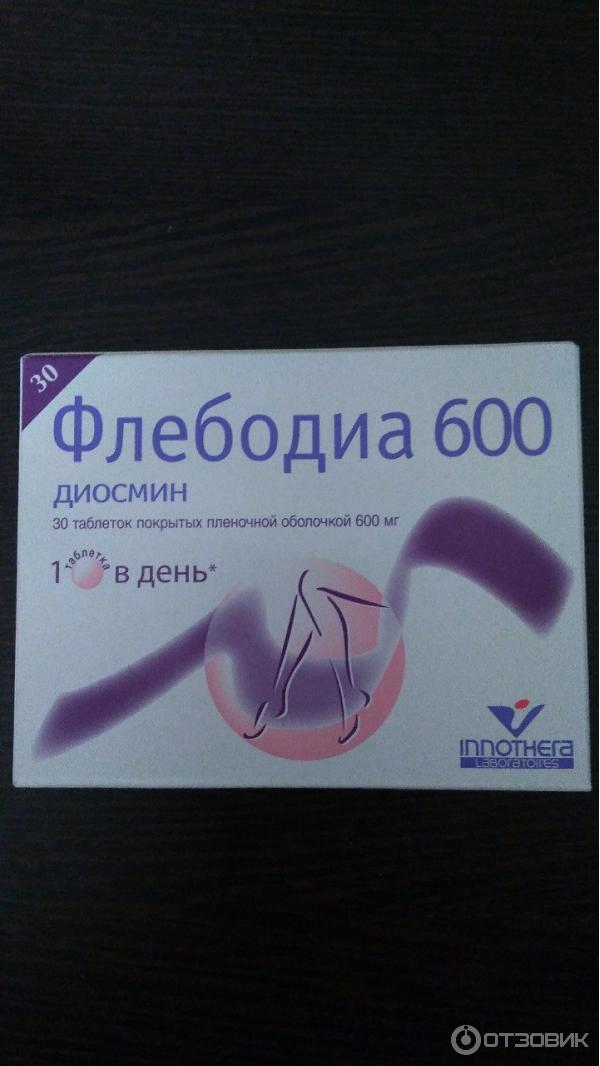 мазь флебодиа 600 инструкция цена