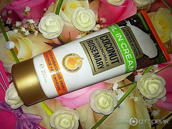 Крем возрождение для рук и тела с драгоценными маслами coconut care