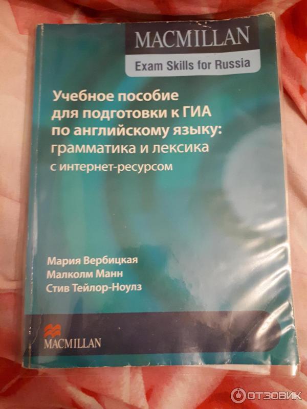 grammar and vocabulary английскому intermediate pre гдз macmillan по