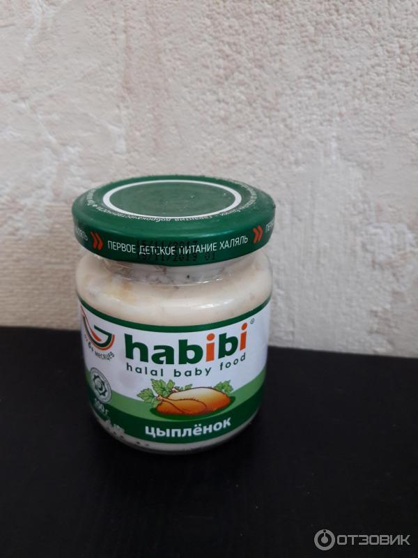 Диета Хабиби На 2 Недели