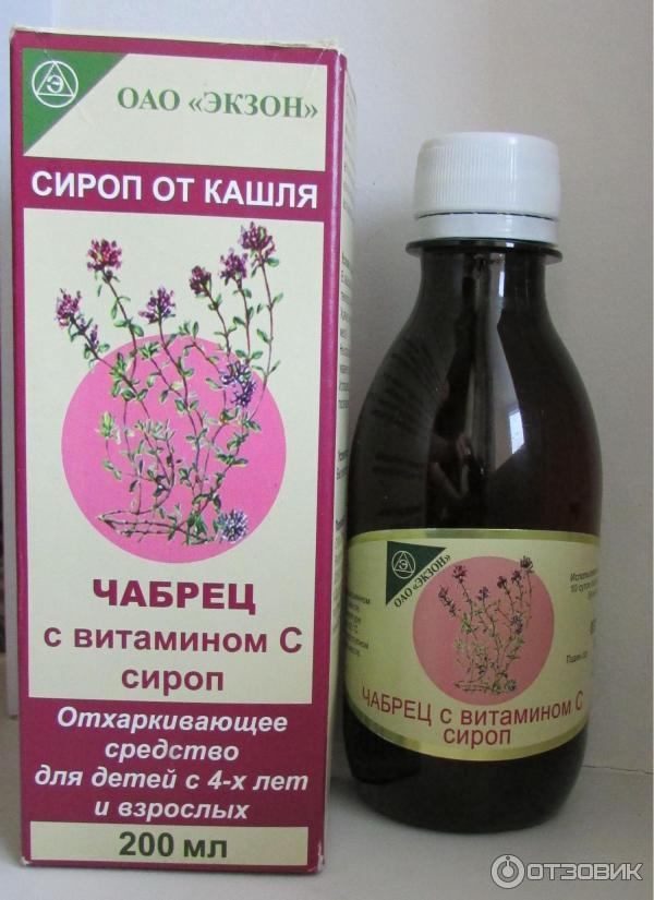 Беременным лечение от кашля 14