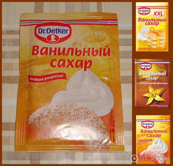 Ванильный сахар своими руками 98