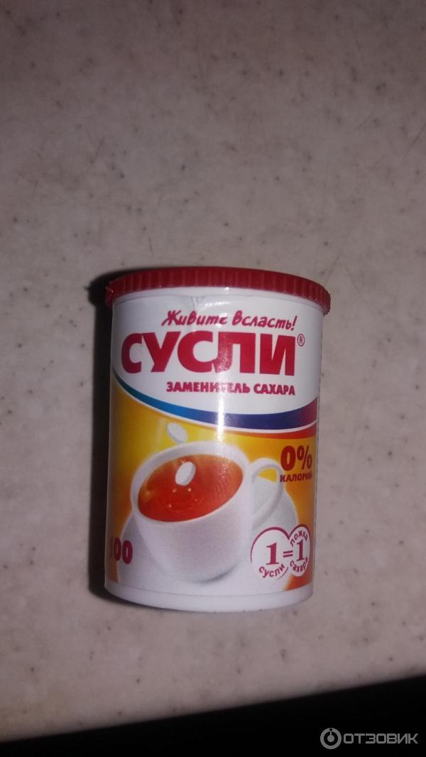 Заменитель сахара при кремлевской диете
