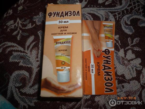 Противогрибковые средства для ногтей для беременных 98