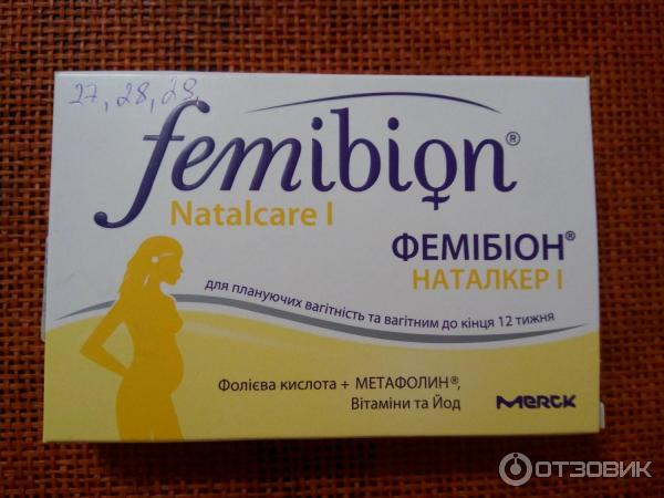 Витамины для беременных с 12 недель 90