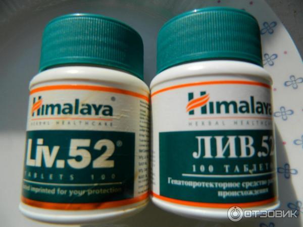 Лив 52 состав препарата
